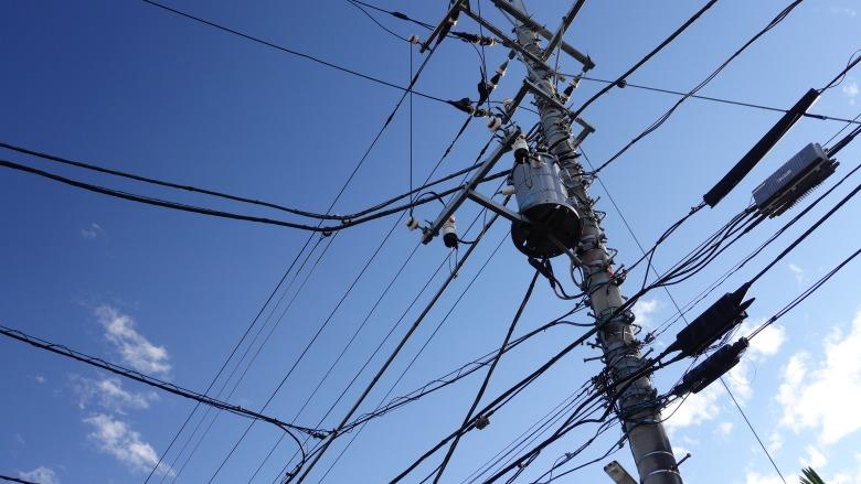 電力 停電 情報 東北